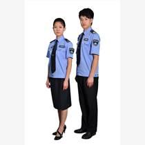 定做工作服 職業裝生產廠家 北京工裝價格