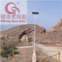 銀川太陽能路燈廠家程浩新能源