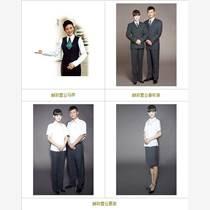 北京量身訂做春秋職業裝,北京西服定制,標志服裝廠家