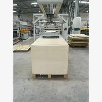 PVC集成發泡墻板擠出生產線