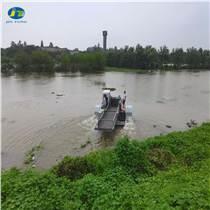 全自动水葫芦水花生收割船 水面杂草清理船 保洁船