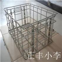 工業用外翻沿耐腐蝕清洗筐 不銹鋼大孔特殊尺寸網筐