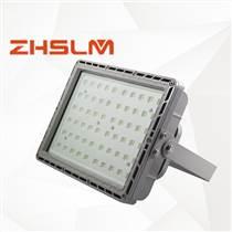BCD系列防爆LED泛光燈防爆廠家