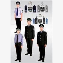 2020新型標志服裝|標志服裝加工廠|職業裝生產|工