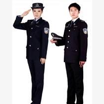 定點生產職業裝、工作服、西服,北京華盾服裝廠定做生產