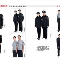 北京保安服夏裝襯衣夏季襯衫春秋夾克冬季防寒大衣