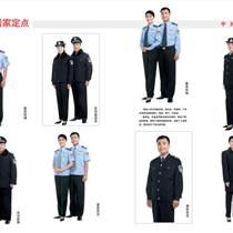 西服 西裝 北京西服定制 西裝定做