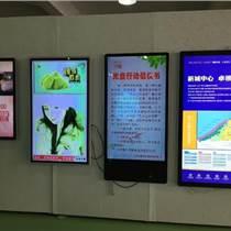 广西青海广告机高清壁挂广告机