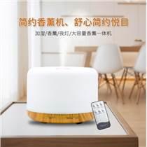 東莞潤慶無印超聲波加濕器 遙控款1000m跨境精油香