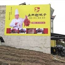 馬邊縣刷漆廣告四川墻體手寫廣告按需滿足定制服務