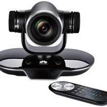 華為TE30-1080P攝像機維修 視頻會議終端維修