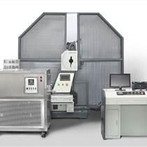 微機控制擺錘式低溫自動沖擊試驗機