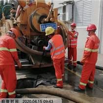南京管道疏通管道化糞池清理管道清洗學校下水道