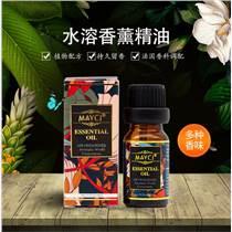 潤慶科技廠家直銷加濕器精油 水溶性精油香薰機專用10