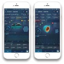 深圳老狗科技注塑機數據監控手機端APP