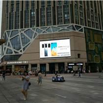 鄭州商圈地標公園茂商場廣場led大屏廣告發布