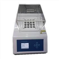 便攜式水質 COD快速測定儀