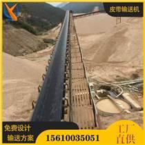 長治工業用皮帶機 鋼廠化工廠TD75型膠帶輸送機
