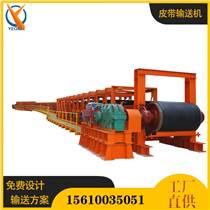 濟寧工業用TD75型帶式輸送機皮帶傳送機膠帶運輸機