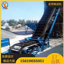 定制鋼鐵煤炭糧食建材化工水電通用大傾角擋邊帶式輸送機