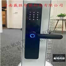 河南智能指纹密码锁电子锁-厂家直供-河南戴胜智能科技