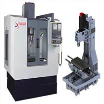 厂家直销vmc650立式数控加工中心