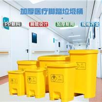 大號垃圾桶帶蓋分類垃圾桶