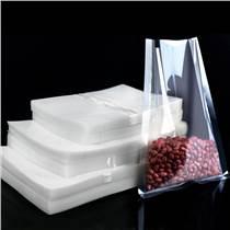 小批量絲印真空袋定做獨立抽真空包裝袋保鮮包裝袋