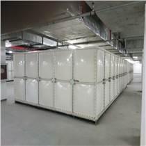 銷售信遠通牌XY系列SMC模壓組合水箱供應