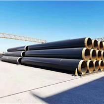 保溫供熱管 高溫蒸汽保溫鋼管