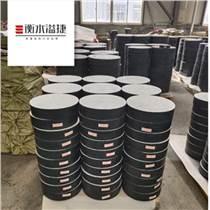 【圓板式橡膠支座使用方法】橡膠支座的分類-溢捷橡膠