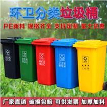定制戶外垃圾分類亭城市美化垃圾棚社區收集房