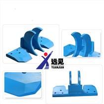 廠家供應刮板機舌板組件121S10/04JW03直銷