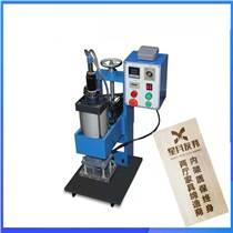 臺式竹木商標烙印機/家具商標燙印機