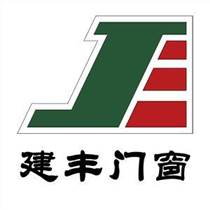 桂林铝合金门窗厂家_建丰门窗生产批发各类铝合金门窗