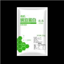 優承豌豆蛋白 植物蛋白 生物發酵
