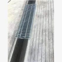 供應新建工廠地溝格珊板街道防護格珊板熱鍍鋅
