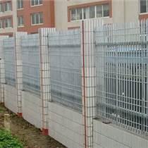 晨川Q235好安裝經久耐用型鋼格珊板圍欄