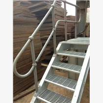 供應電廠平臺樓梯采用晨川Q235材料踏步板實體廠