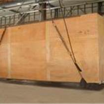 包裝箱,包裝箱廠家,包裝箱價格
