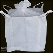 定制全新吨袋一体袋 工业盐吨包编织袋 化肥集装袋1吨