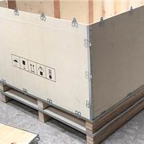 鋼帶包裝箱
