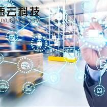 義烏APP軟件開發公司微信小程序開發