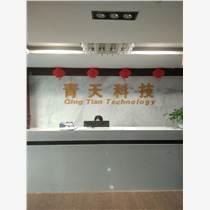 郑州开发便民生活小程序