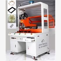 深圳廠家價格供HZ83塑膠制品滾花銅螺母熱熔植入機