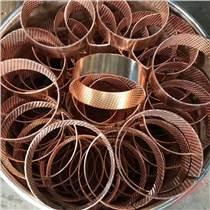 上海皋順供應FB090銅基卷制軸承 復合青銅卷制開口