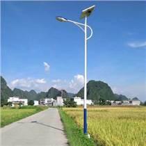 石家莊小區太陽能路燈 太陽能路燈廠家