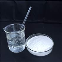 中低粘食品級羧甲基纖維素鈉FH9 果汁飲料增稠增粘劑