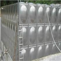 銷售信遠通牌XY系列模壓不銹鋼焊接式水箱供應
