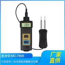 供應蘭泰水分計 MC-7806便攜式木材水分測定儀0